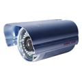 CAMERA IP CCD 13 SONY SUPER AHD CCD 420TVL,0.05LUX IR PROVDAGUA