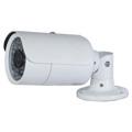 Câmera 4x1 Bullet ,Lente CMOS 12.7,  2.8mm , 2.0 Megapixel Avglobal