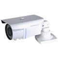 Câmera IP 3.0MP Bullet Infra 50 Metros Sony 12.9 Lente 2a12mm