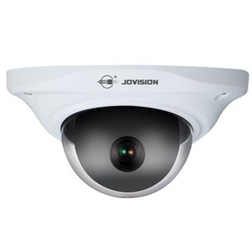 Camera IP Dome, Lente Mp 3.6mm, 13 CMOS de 1.3 mp JoVision