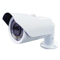 Camera IP Int. Varifocal 2.8-12mm, 13 CMOS de  2 megapixel, serie Avglobal