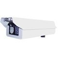 Camera IP OCR 6.8 Megapixel