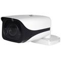 Camera IP  OCR Var. 2.8-12mm, 12.8 CMOS de 2.0 megapixel, serie AV