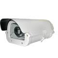Caixa de proteção para câmera 12-G General Vision