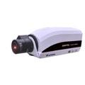Camera IP 2.0 megapixel 0.02 LUX Avglobal
